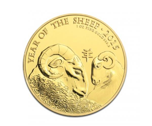 1 oz Gold Lunar Year Of The Sheep (2015) image