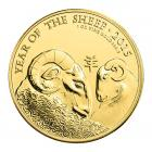1 oz Gold Lunar Year Of The Sheep (2015)