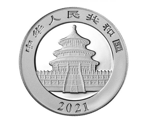 30g Silver Chinese Panda (2021) image