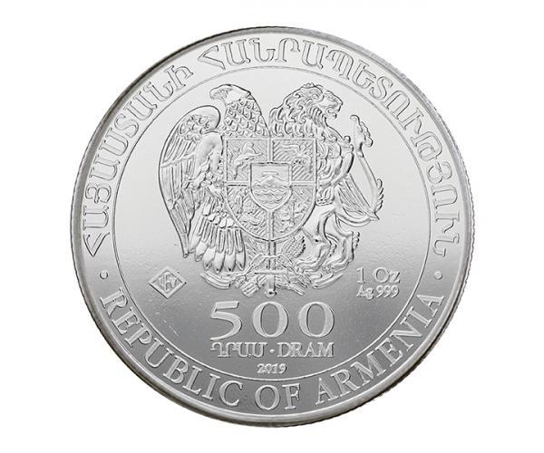 1 Ounce Silver Armenian Noah's Ark Coin (2019) image